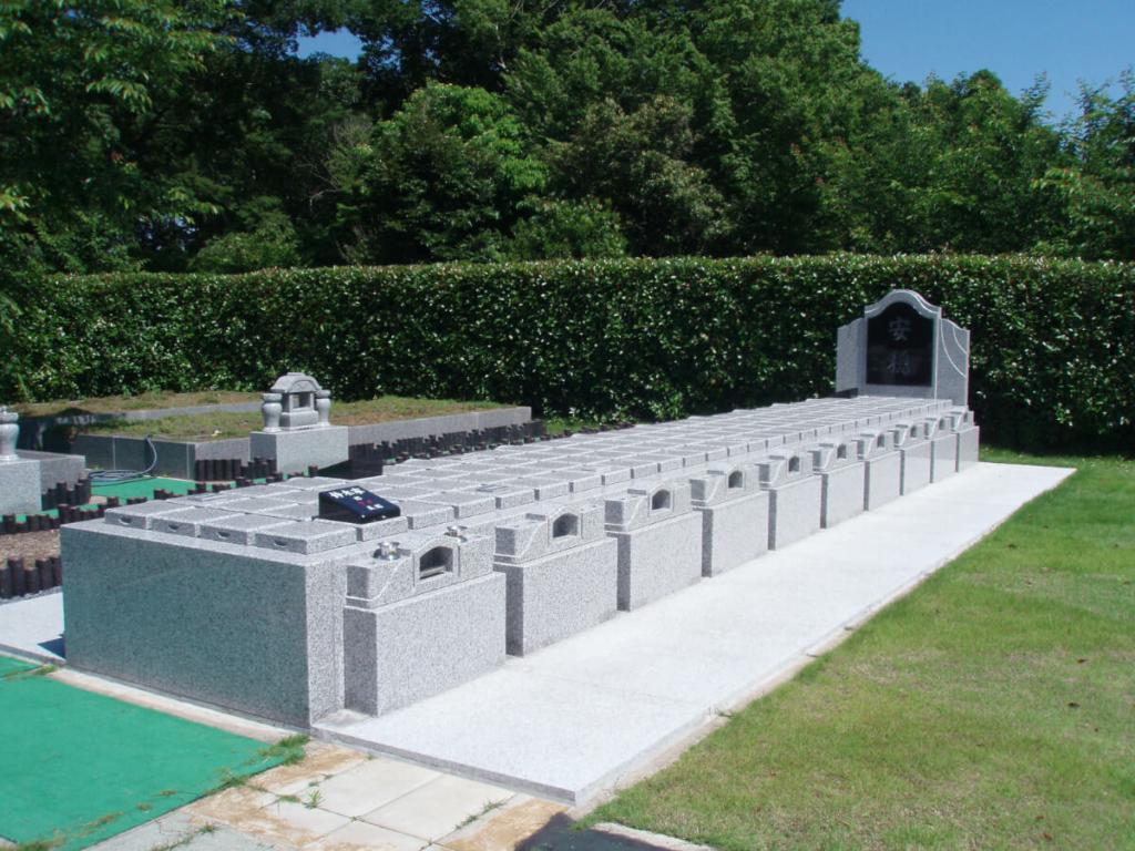 安穏浄苑:永代供養墓