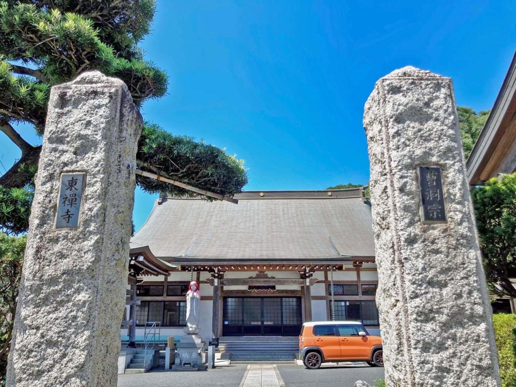 東禅寺山門