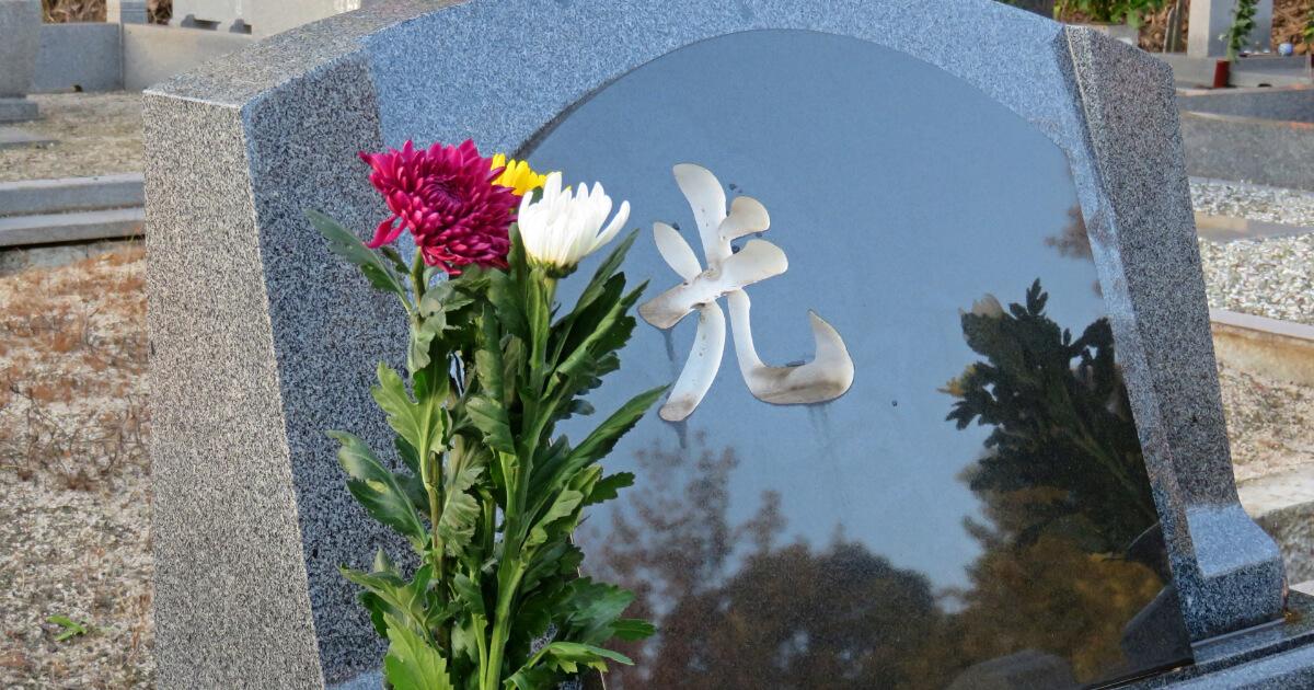 墓石の選び方のポイントは?石材の名称や形の種類について解説