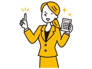 金額を伝える女性