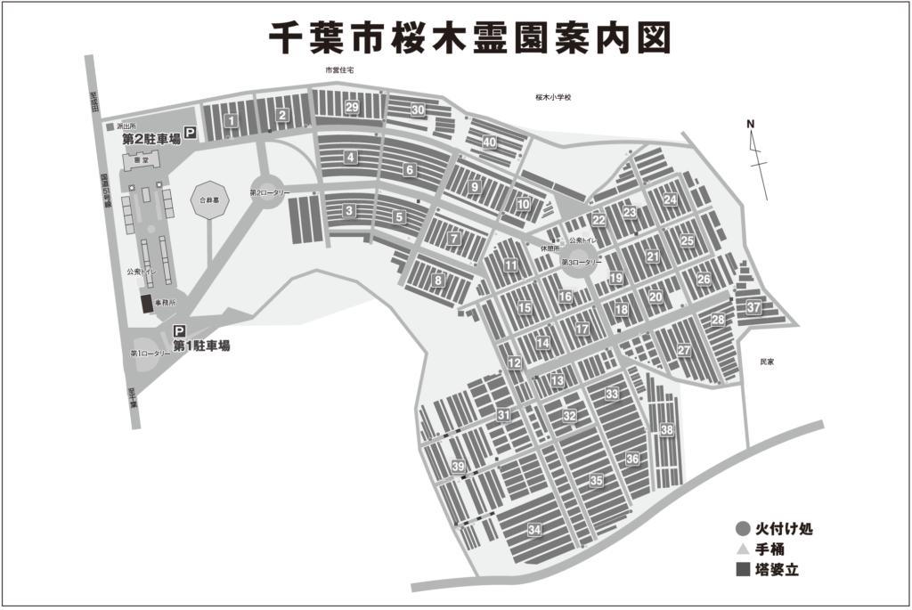 千葉市桜木霊園墓地 区画図