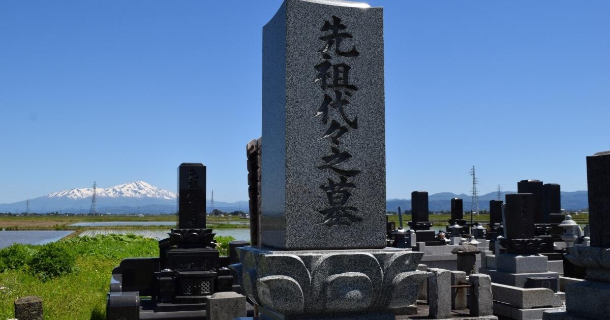 お墓の文字は彫り直しできるの?工事のリスクと費用相場